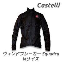 Castelli(カステリ)SquadraスクアドラWindbreakerウィンドブレーカー(M,Black)