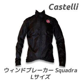 Castelli カステリ Squadra スクアドラ Windbreaker ウィンドブレーカー Lサイズ, ブラック 自転車 ロードバイク 防風 防水