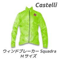 Castelli(カステリ)SquadraスクアドラWindbreakerウィンドブレーカー(M,Yellow)