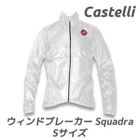 Castelli カステリ Squadra スクアドラ Windbreaker ウィンドブレーカー Sサイズ, ホワイト 自転車 ロードバイク 防風 防水