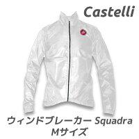Castelli(カステリ)SquadraスクアドラWindbreakerウィンドブレーカー(M,White)
