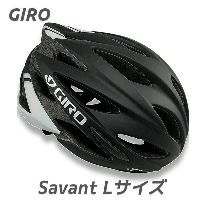 GIRO(ジロ) Savant サヴァント Helmet ヘルメット (Matte Black/White, L) 自転車 ロードバイク