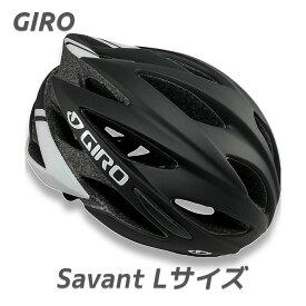 GIRO ジロ Savant サヴァント Helmet ヘルメット ブラック / ホワイト Lサイズ 自転車 ロードバイク