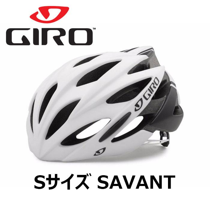 GIRO(ジロ) Savant サヴァント Helmet ヘルメット (Matte White/Black, S) 自転車 ロードバイク