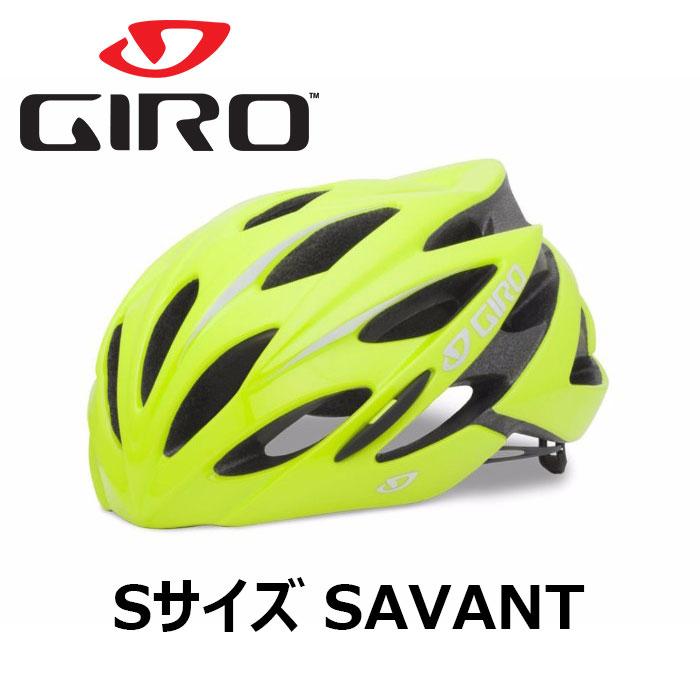 GIRO(ジロ) Savant サヴァント Helmet ヘルメット (Highlight Yellow, S) 自転車 ロードバイク