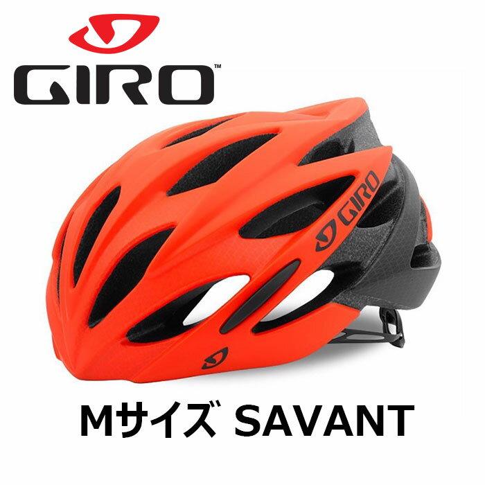GIRO(ジロ) ヘルメット Savant サヴァント メンズ (レッド、 Mサイズ) 自転車 ロードバイク