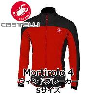Castelli(カステリ)Mortirolo4モルティローロ4WindbreakerウィンドブレーカーRed/Black(S)