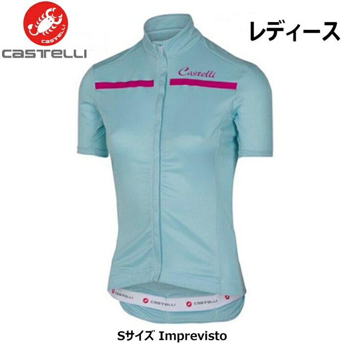 Castelli(カステリ) Imprevisto Women´s Jersey レディースジャージ Blue/Raspberry (S)
