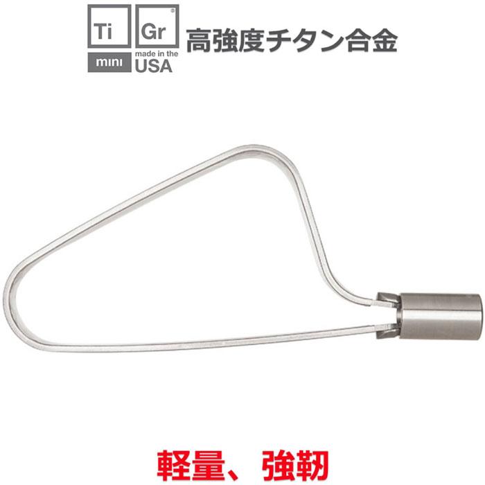 TiGr Lock ( タイガーロック ) mini チタン 合金 ロック 軽量 鍵 カギ 錠 自転車 ロード バイク 軽い 頑丈 丈夫 U字 ロック