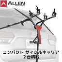 ALLEN SPORTS アレンスポーツ サイクル キャリア COMPACT 2 BIKE コンパクト2バイク 折りたたみ可能 自転車 車載 後部…