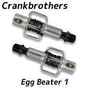 CrankBrothers クランクブラザーズ エッグビーター 1 Egg Beater 1 シルバーブラック ビンディングペダル エッグビー…
