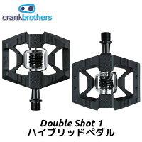 CrankBrothers(クランクブラザーズ)ダブルショット1Doubleshot1ブラックビンディングフラットハイブリッドペダル