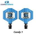 CrankBrothers クランクブラザーズ キャンディ1 Candy 1 ビンディング ペダル ブルー ピスト バイク MTB CX マウンテ…