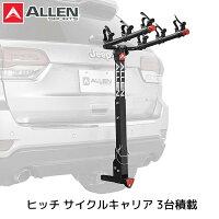 AllenSportsアレンスポーツサイクルキャリアヒッチメンバー3バイククイックロック1-1/4インチ2インチ車載自転車積載