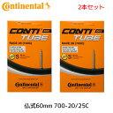 2本セット コンチネンタル Continental チューブ Race 28 700×20-25C 仏式60mm ロングバルブ ロードバイク 23C 25C 7…
