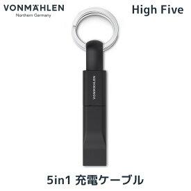 【28日10:00〜〇31日9:59!店内全品エントリーでポイント10倍】 VONMAHLEN フォンメーレン High Five 5in1 充電 ケーブル ライトニング USB-C 変換 ハイファイヴ