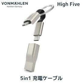 VONMAHLEN フォンメーレン High Five Signature メタルボディ 5in1 充電 ケーブル ライトニング USB-C 変換 ハイファイヴ