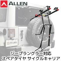AllenSportsアレンスポーツスペアタイヤラックサイクルキャリアジープラングラーDN-322