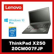 新品ノートパソコンLenovoThinkPadX25020CM007FJP(Windows10Pro64ビット/Corei3-5010U/4GB/500GB/光学ドライブなし/12.5インチ)【送料無料】【メーカー保証】