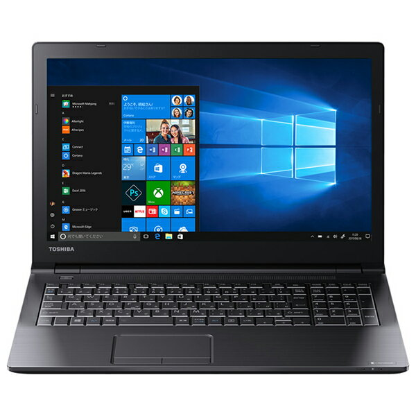 新品 ノートパソコン 東芝 dynabook B65/J PB65JBJ11R7AD21 ( Windows 10 Pro 64ビット / Core i5-7300U / 4GB / 500GB / DVDスーパーマルチ / 15.6インチ )【納期2-5営業日】【送料無料】【メーカー保証】