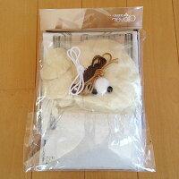 ウエディング手作りキット【ウェディングベア和装白無垢】