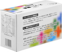 スーパー酵素オリジナル箱backside
