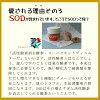 SOD酵素配合,萬成酵素的糙米酵素kenkoukin(粉末250g:進入瓶)