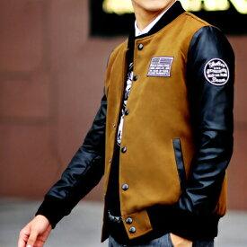 「送料無料」メンズ ジャケット スタジャン ライダーズジャケット 異素材ミックス PUレザー お兄系 かっこいい 黒 キャメル 灰色 通勤 通学 デート