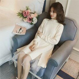 2017冬の新しい長いセクションネット糸スプリットニットドレス女性の裾の緩いボトムセータードレス