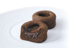 「クロタン・ショコラ2pセット」 洋菓子 ギフト 手土産 ヴァローナ バレンタイン 内祝い お歳暮 お中元 詰め合わせ 母の日 父の日