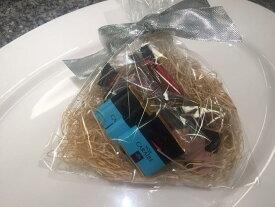 「プチ・アソート・ショコラ」 洋菓子 ギフト 手土産 ヴァローナ バレンタイン 内祝い お歳暮 お中元 詰め合わせ 母の日 父の日