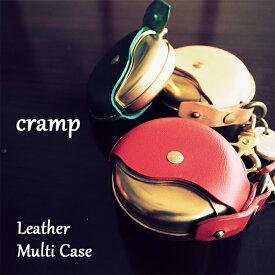 クランプ 携帯灰皿 cramp Cr-131 喫煙具 メタル おしゃれ マルチケース 小物