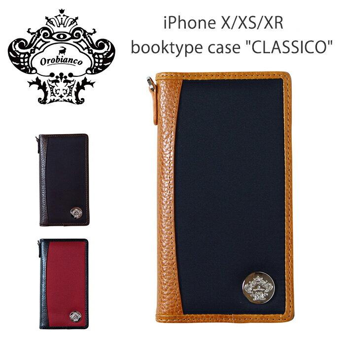 オロビアンコ アイフォンケース X XS OROBIANCO ORIP-0001 iPhone スマートフォン CLASSICO 革 手帳 ブランド スマートフォンケース 手帳型 ギフト 新生活