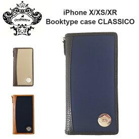 オロビアンコ アイフォンケース X XS XR OROBIANCO ORIP-0001 iPhone スマートフォン CLASSICO 革 手帳 ブランド スマートフォンケース 手帳型 ギフト 父の日