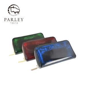 PARLEYパーリィーカード&スマートキーケースPC-19日本製革工房