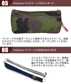 【送料無料】オロビアンコ福袋2020サランジーノセットハッピーバッグOROBIANCOセットショルダーバッグ財布名刺入れポーチカードホルダー