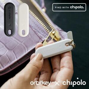 Orbitkey×Chipolotrackerオービットキー×チポロトラッカースマートフォンBluetoothアプリ