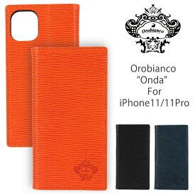 オロビアンコ OROBIANCO iPhone11/11Proケース Onda ORIP-0006-11 手帳型 ブックタイプ 本革 アイフォン iPhoneケース ブランド スマホケース 手帳型ケース 携帯ケース ギフト バレンタイン 父の日