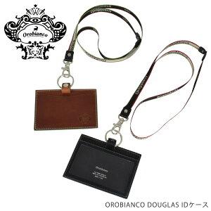 オロビアンコ ダグラス IDケース OROBIANCO DOUGLAS ORS-081308 パスケース カード入れ 定期入れ