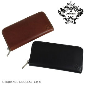 オロビアンコ ダグラス 長財布 OROBIANCO DOUGLAS ORS-084309 RF束入れ 札入れ 財布 ロングウォレット メンズ 就職祝 入学祝 父の日