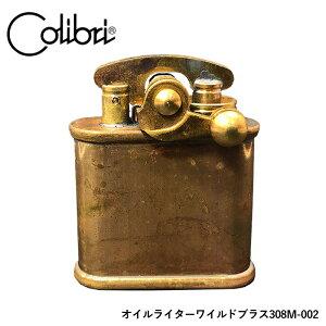 Colibri コリブリ オイルライター ワイルドブラス 308M-001 ライター タバコ 喫煙具 ギフト プレゼント 父の日