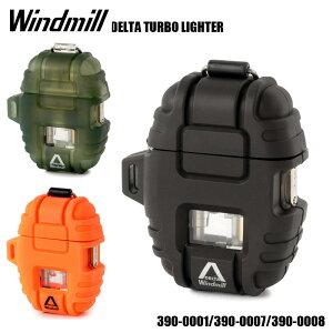 ウィンドミル ターボライター Windmill ライター ガス デルタ DELTA 内燃触媒 390-0001 390-0007 390-0008 アウトドア ガスライター 喫煙具 父の日 キャンプ