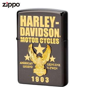 ジッポー ZIPPO ジッポライター ハーレーダビッドソン HDP-51 日本限定モデル 喫煙具 喫煙グッズ ライダース ライダー バイク ギフト バイク好き オイルライター おしゃれ プレゼント ギフト 父