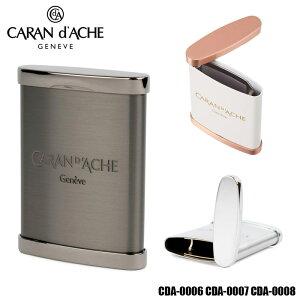 カランダッシュ 携帯灰皿 CARAN d'ACHE クロームサテン ガンメタルサテン カッパーホワイト CHTOME SATIN CDA-0006 ウインドミル
