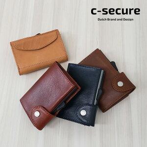 C-secure セキュア vegetable tanned wallet Normalカードケース(4〜7枚)コインポケット付き コンパクト 財布 カードケース カード入れ スキミング防止 メンズ レディース スライド式 父の日