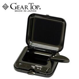 携帯灰皿 GEAR TOP ブラックニッケル GT-100BNS ギフト プレゼント メンズ 父の日 日本製