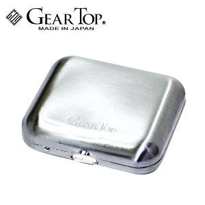 携帯灰皿 GEAR TOP ダイアノシルバー GT-100DS ギフト プレゼント メンズ 父の日 日本製