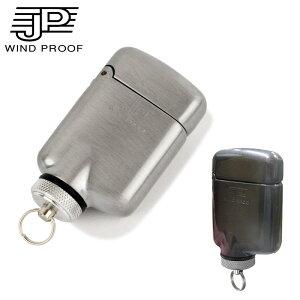 ターボライター ウインドミル JP 耐風性 アルミボディ 注入式 WINDMILL JPW-0102 JPW-0103 内燃触媒付ライター ジェーピー 父の日 ギフト