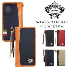 オロビアンコ アイフォンケース 11/11PRO OROBIANCO ORIP-0001 iPhone スマートフォン CLASSICO 革 手帳 ブランド スマートフォンケース 手帳型 ギフト 父の日