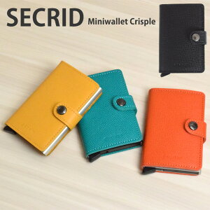 SECRID M/MINI CRISPLE miniwallet ミニウォレット シークリッド セクリッド スリムウォレット コンパクト 財布 カードケース スキミング防止 カード入れ メンズ レディース スライド式 父の日